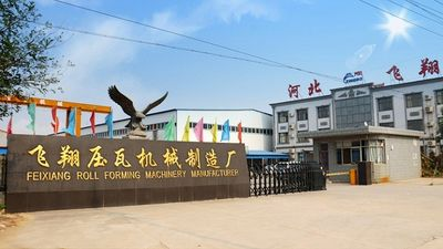 hebei feixiang roll forming machinery co,ltd;